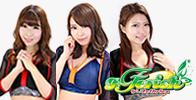 gF_thum_7_tokai