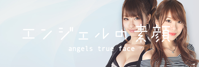 AngelTrueFace_new