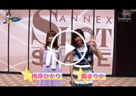AnnexStage_07