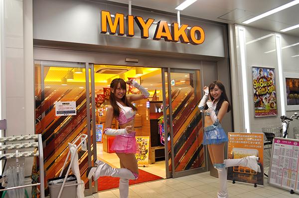 miyako_013