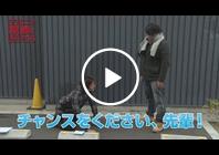 KinkatsuTV_02