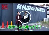 KinkatsuTV_04