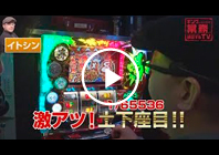 KinkatsuTV_05
