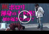 KinkatsuTV_06