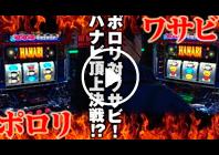 KinkatsuTV_08