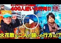 KinkatsuTV_09