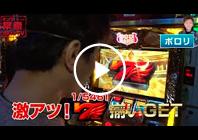 KinkatsuTV_11