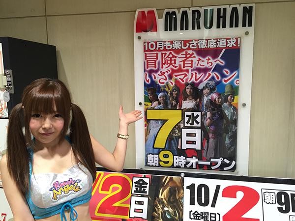 matsuzaka_002