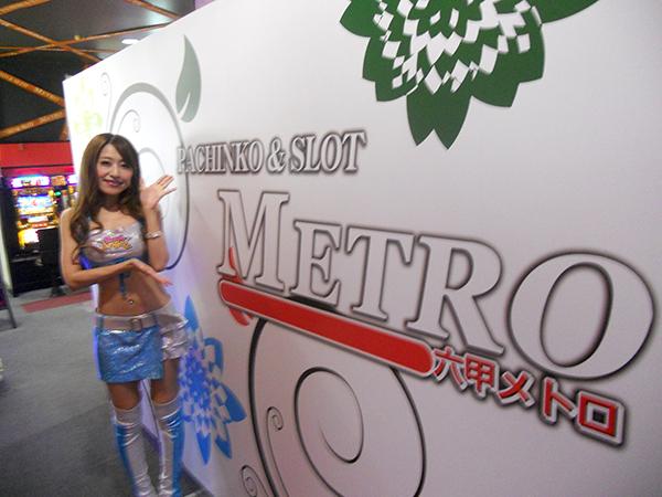 1017_metro_002