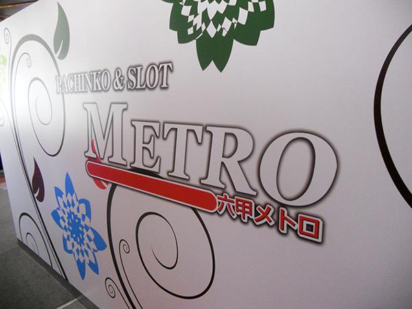 1017_metro_012