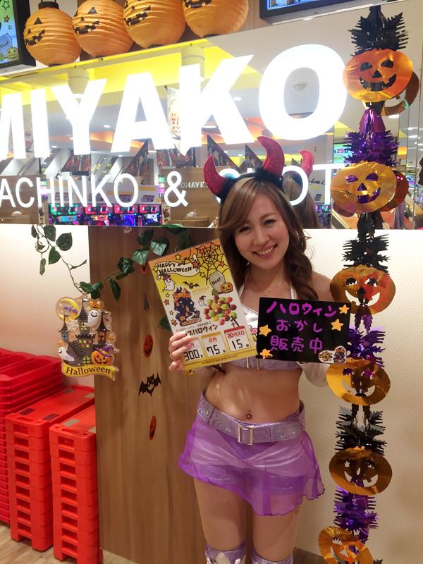1025_miyako_005