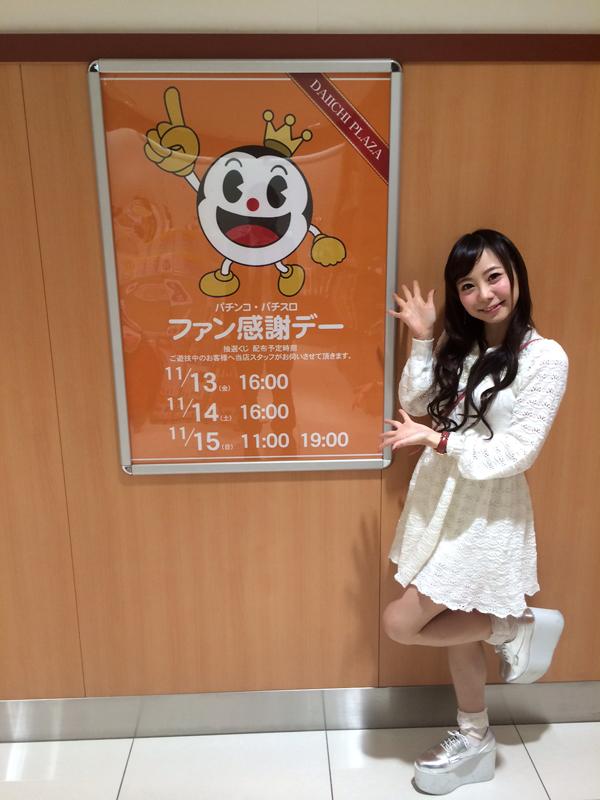 1111_yashio_011