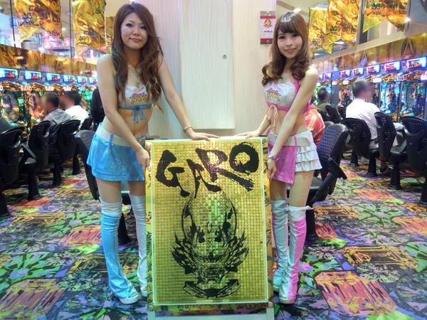 1121_gifuokujo_003