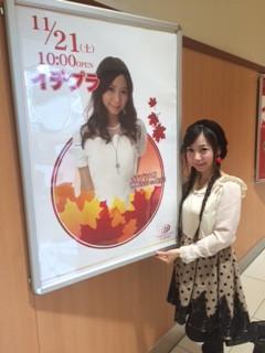 1121_yashio_002