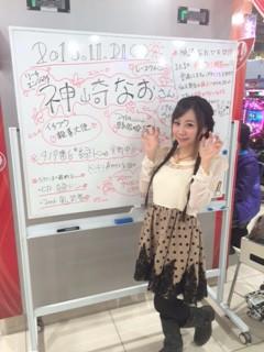 1121_yashio_003