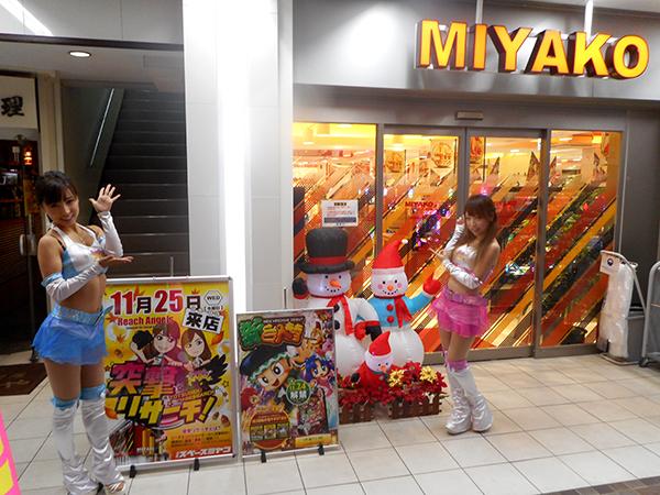 1125_miyako_001