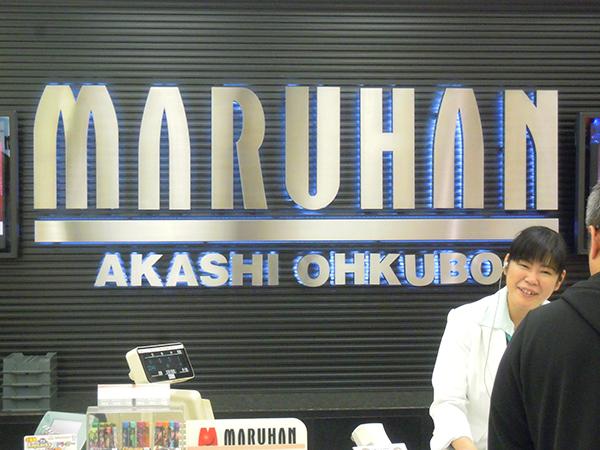1117_akashiokubo_001