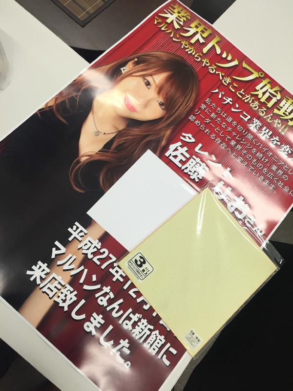 1201_nambashinkan_003