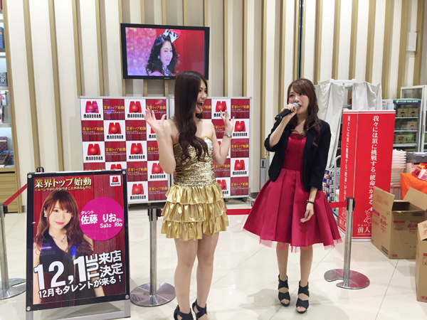 1201_shinsekai_001