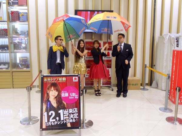1201_shinsekai_002