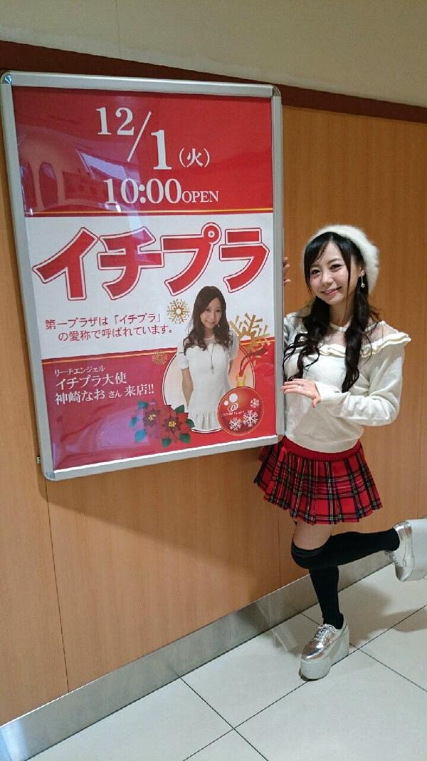 1201_yashio_001
