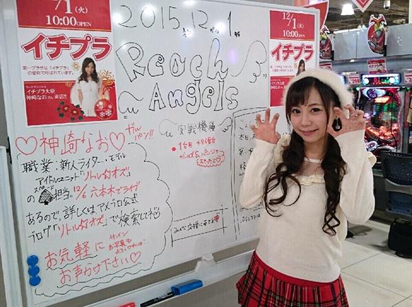 1201_yashio_005