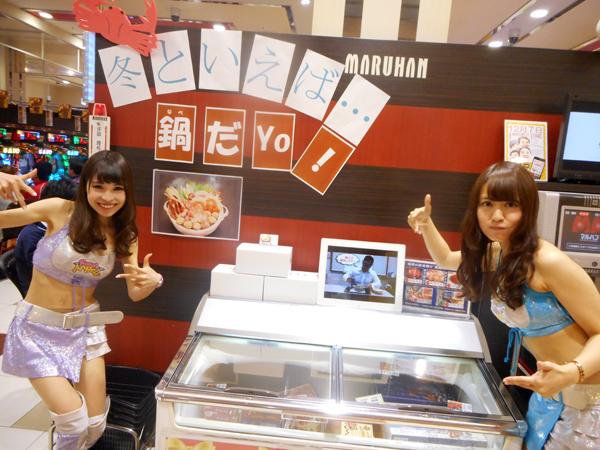 1205_kakogawa_013