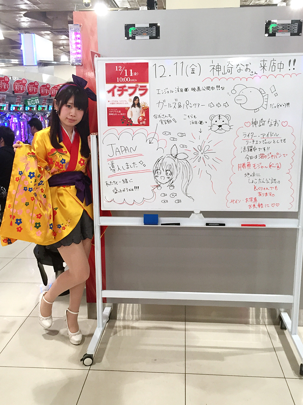 1211_yashio_007