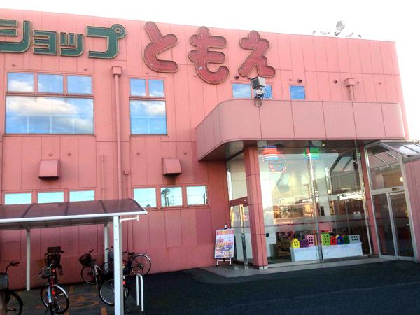 1219_kamisu_001