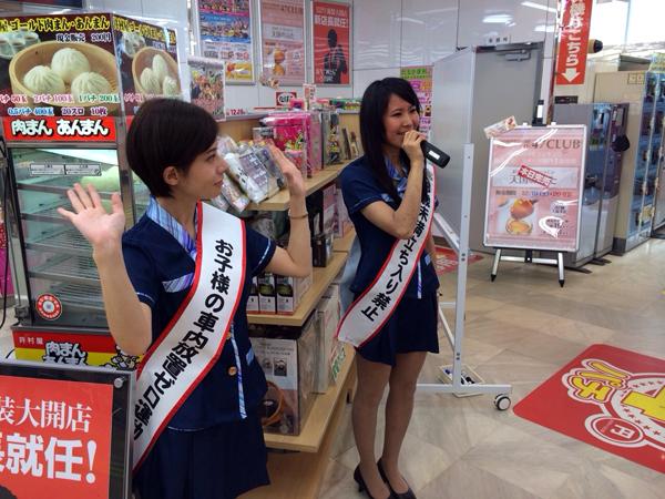 1219_kamisu_004