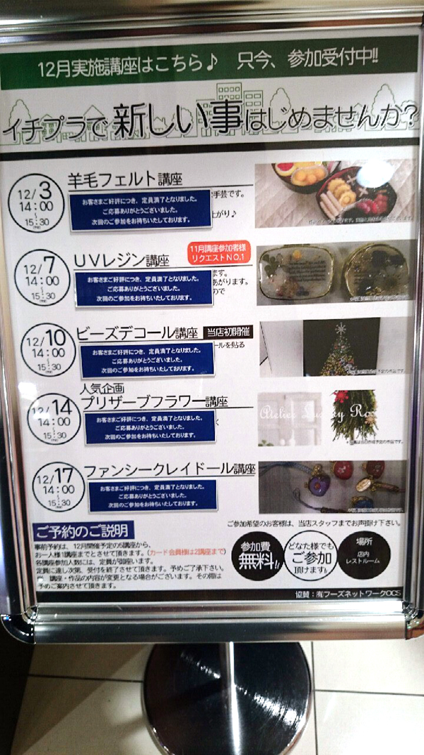 1221_yashio_004