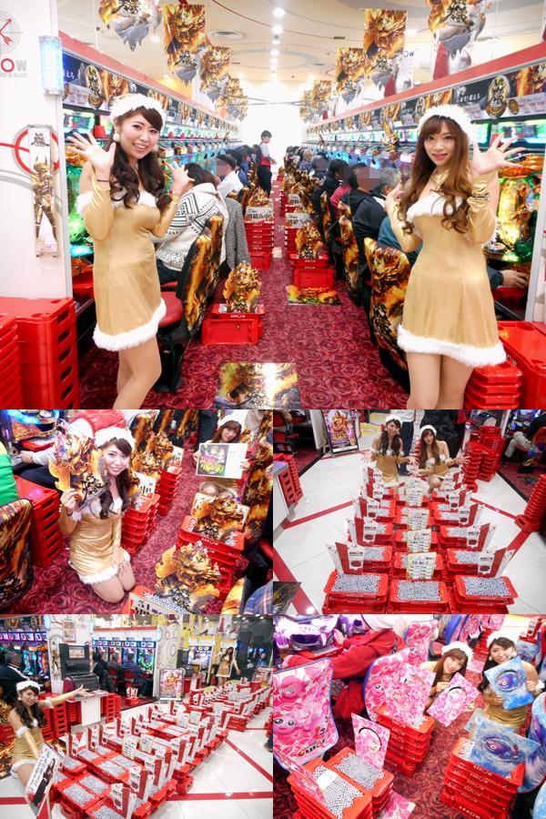 1223_chukan_002