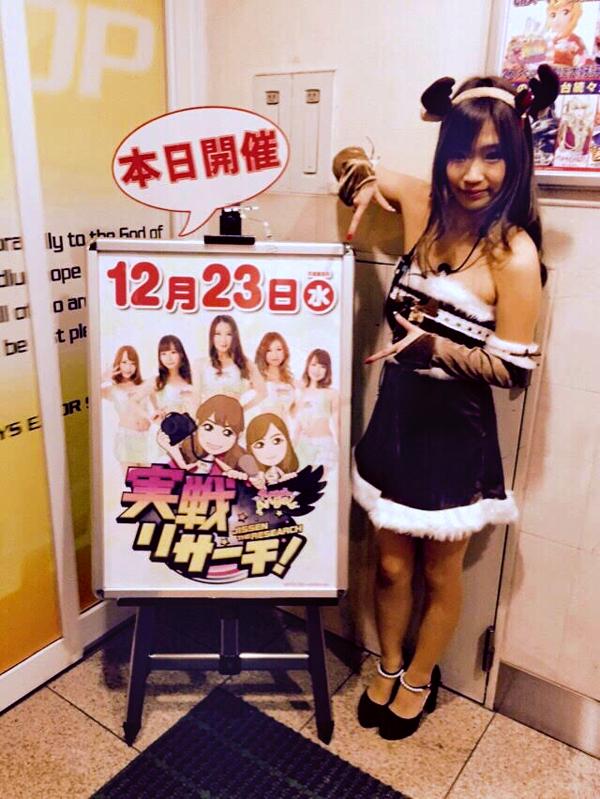 1223_kisarazu_002