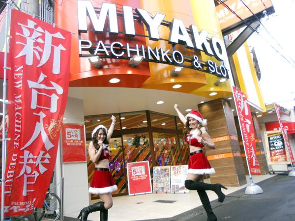 1225_miyako_001_1