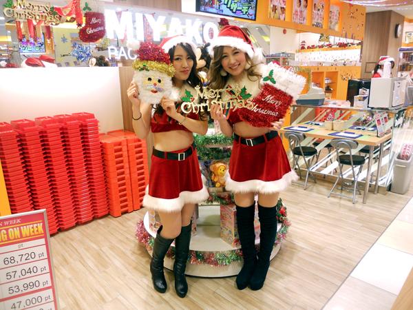 1225_miyako_002_2