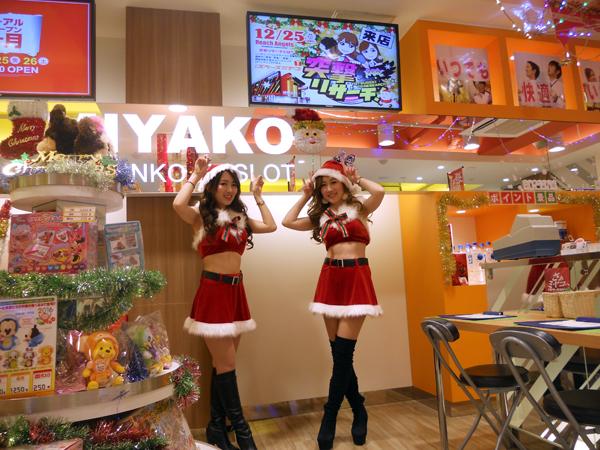 1225_miyako_003_2
