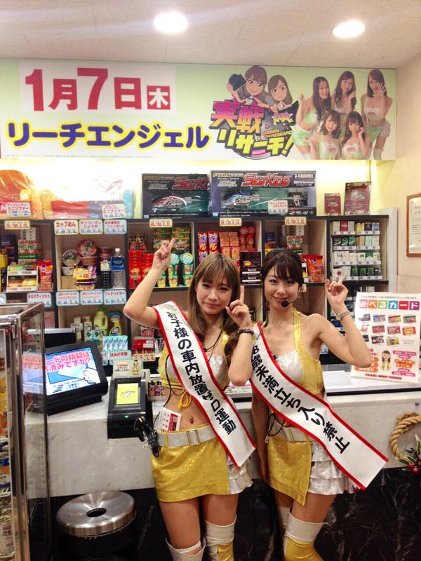 0107_kisarazu_001