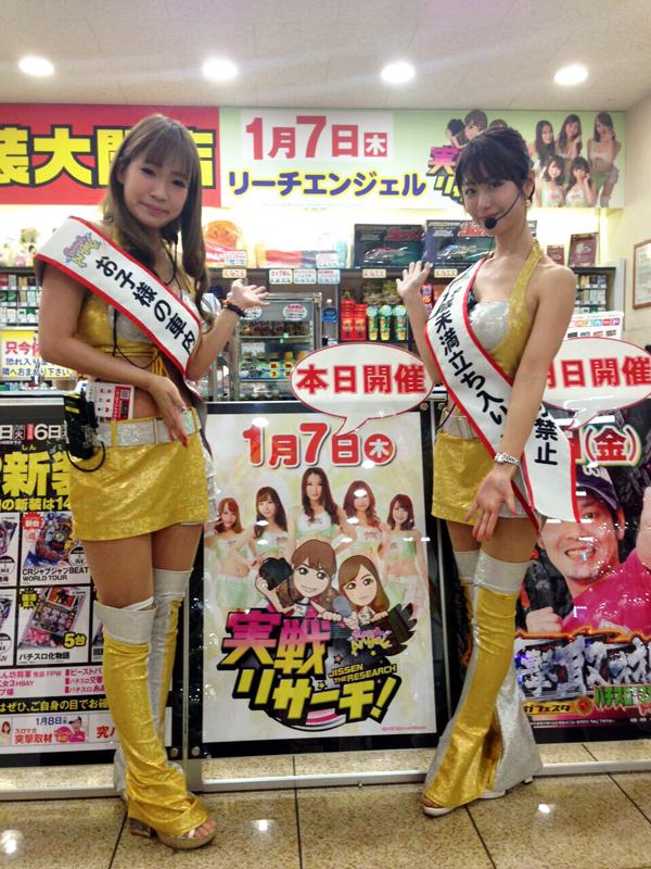 0107_kisarazu_002