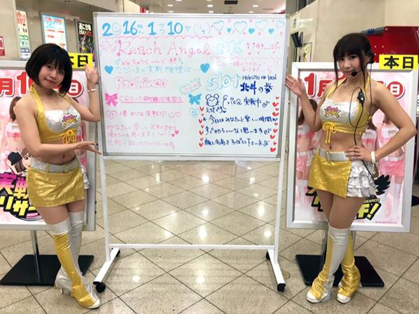 0110_narita_009