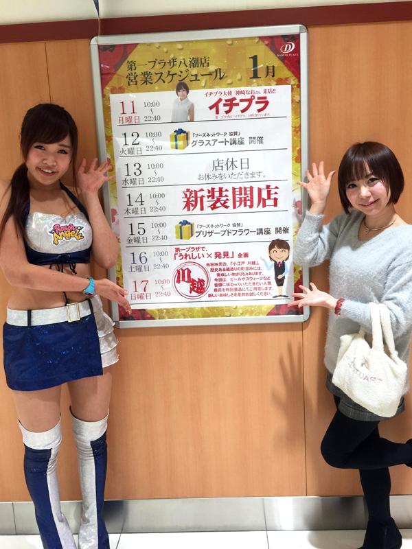 0111_yashio_005_3