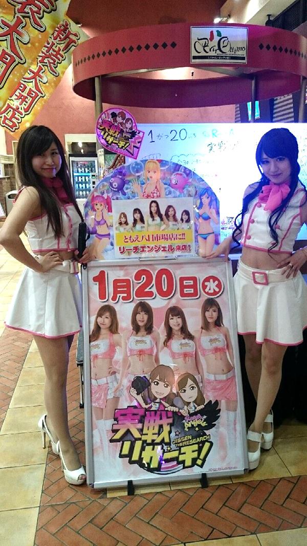 0120_youka_002