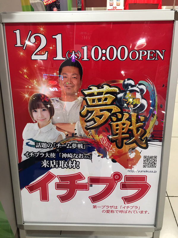 0121_yashio_001