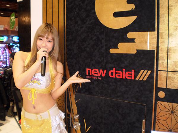 0123_daiei_002