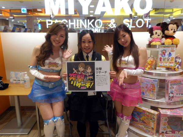 0125_miyako_011
