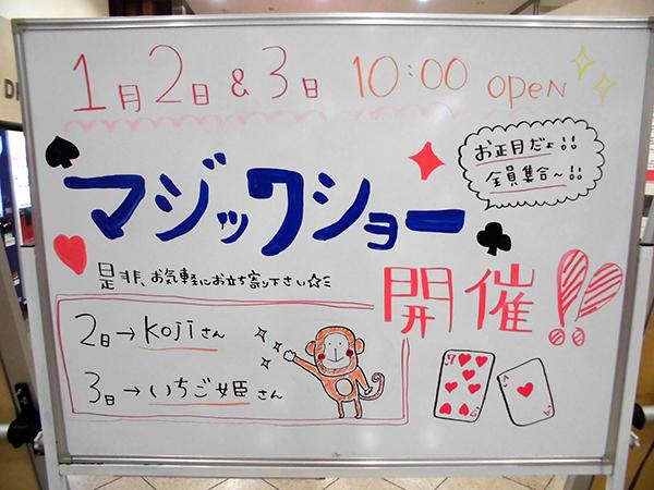1230_narita_005