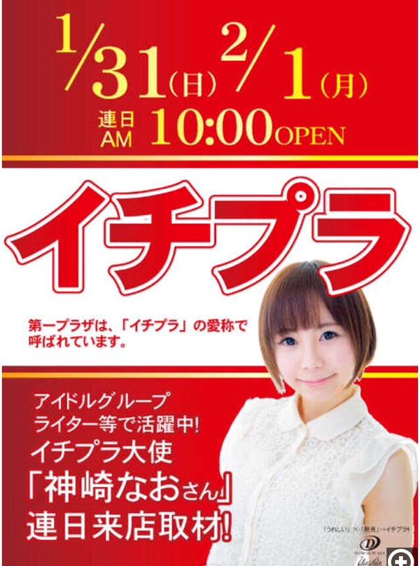 0131_yashio_002
