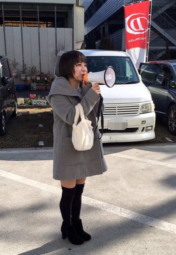 0131_yashio_004