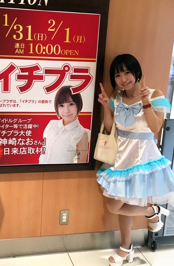 0131_yashio_005
