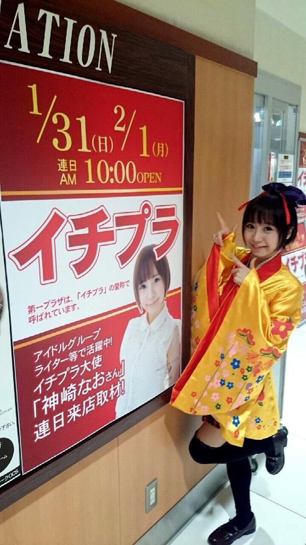 0201_yashio_003