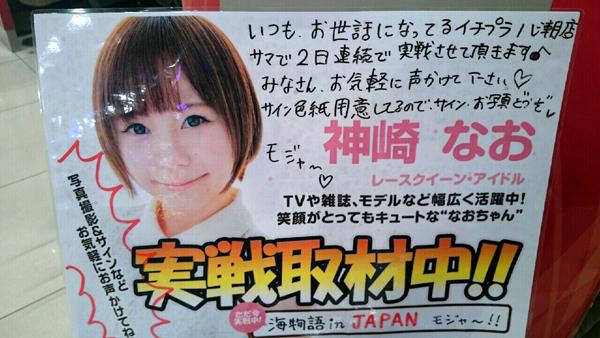 0201_yashio_004